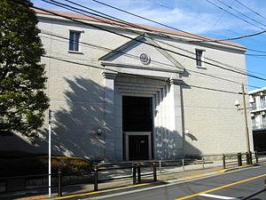 Goethe_Archive_Tokyo_Building
